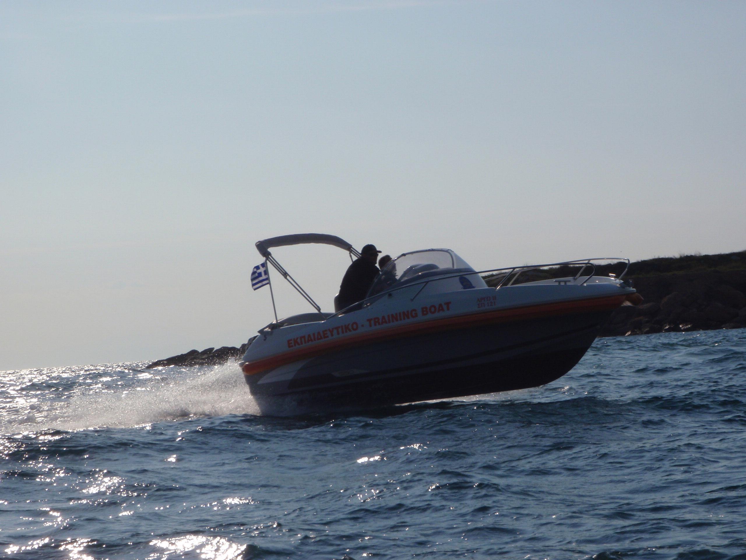 argo-speedboat
